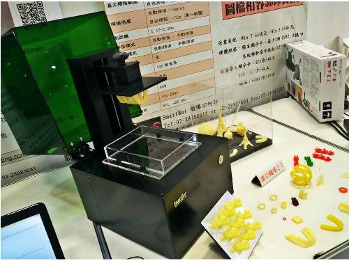 COMPUTEX 2016:3D打印厂商百家争鸣