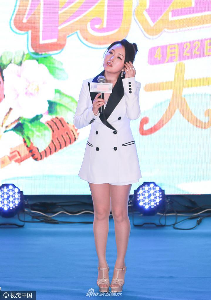 46岁杨钰莹捞金大笑露双下巴 下衣失踪秀肉感美腿