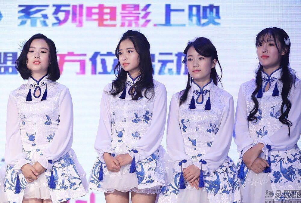 首届超级偶像大赛启动 萌萌哒天团宣布投身影视剧