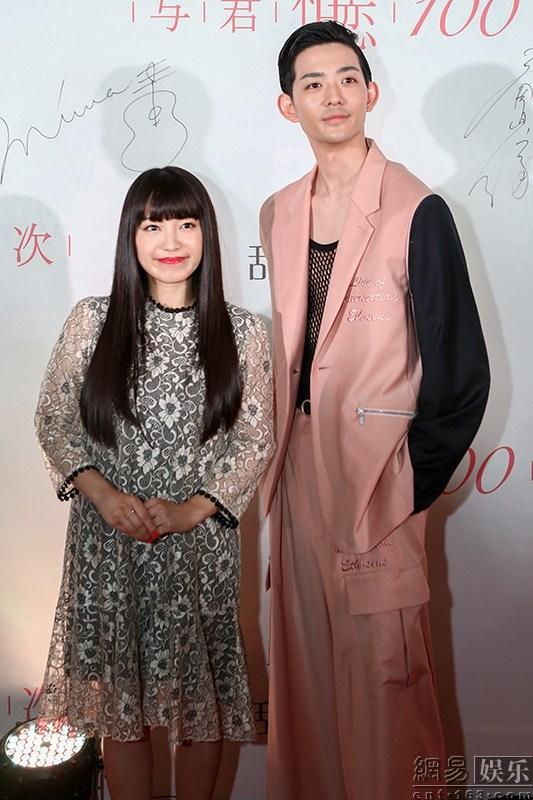 龙星凉miwa出席《与君相恋100次》发布会
