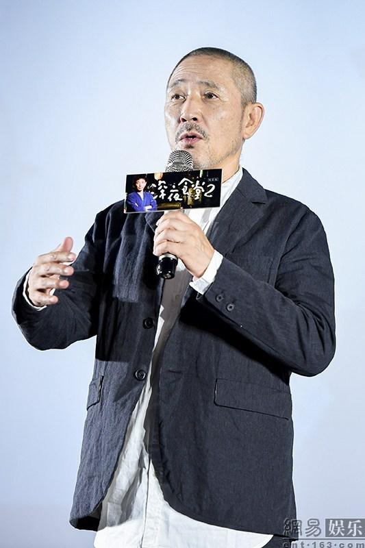 小林薰出席《深夜食堂2》映后见面会