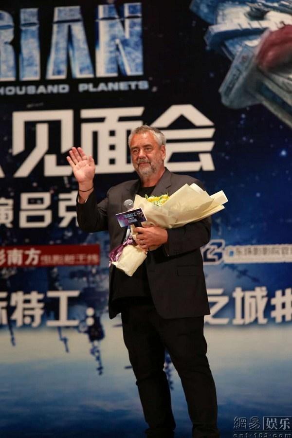 吕克・贝松广州宣传《星际特工:千星之城》