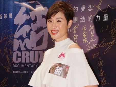 港姐陈法蓉认为感情之事应顺其自然 不要给未婚女士贴标签