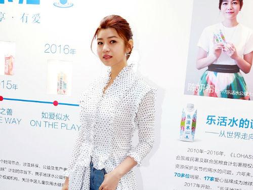 陈妍希出席水公益活动 波点衬衫裙梳马尾辫帅气又甜美