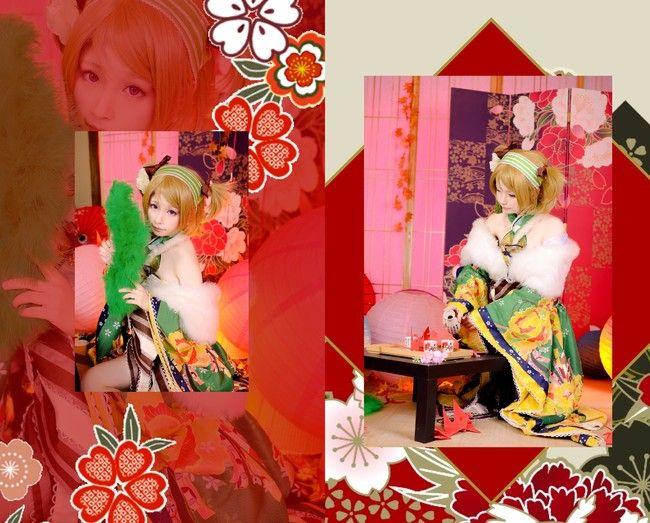 花阳正月觉醒 cosplay女生福利