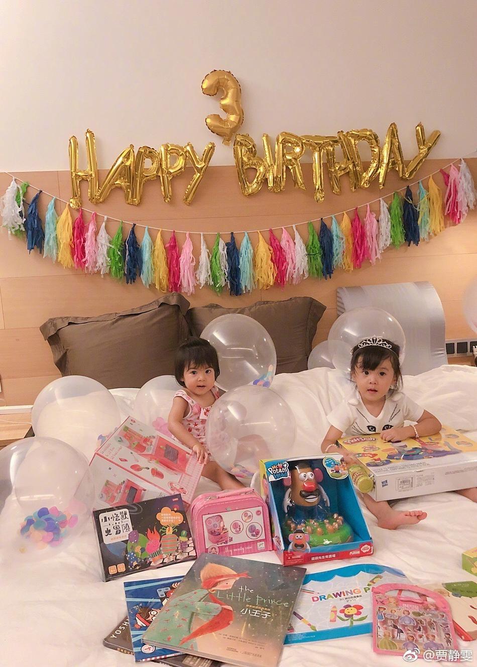 贾静雯修杰楷为����庆祝三岁生日 小公主超可爱