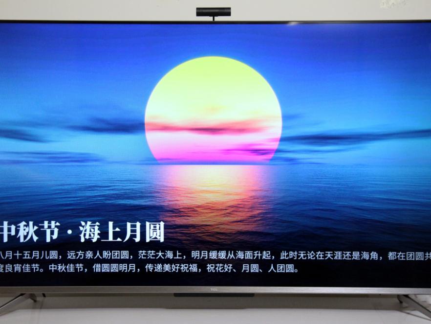 TCL旗舰云社交智慧电视55Q78D 图赏